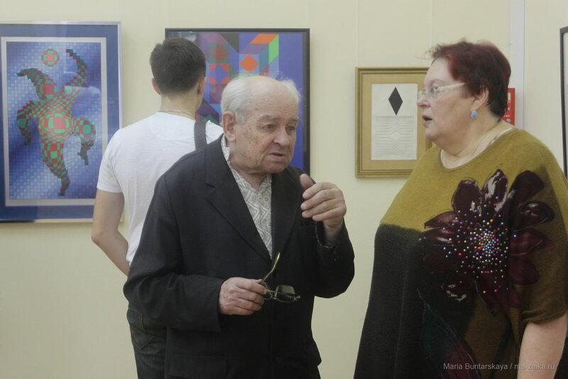 Авангард, Саратов, Радищевский музей, 03 марта 2017 года