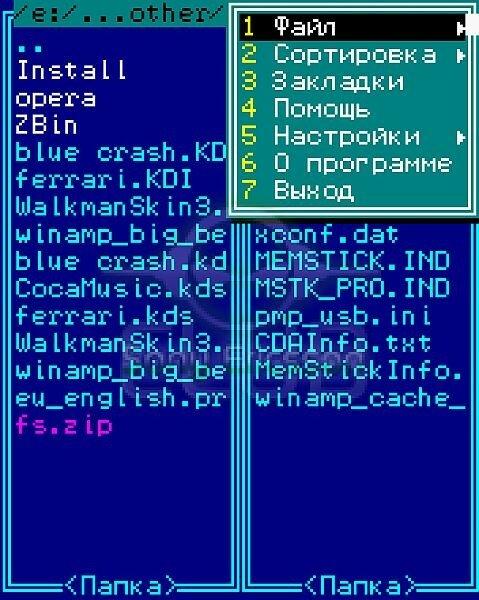 Файловый менеджер MiniCommander   проводник для телефонов!