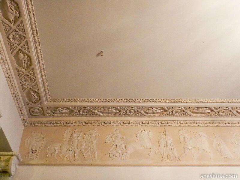 Греческий зал, фриз, дом Смирнова