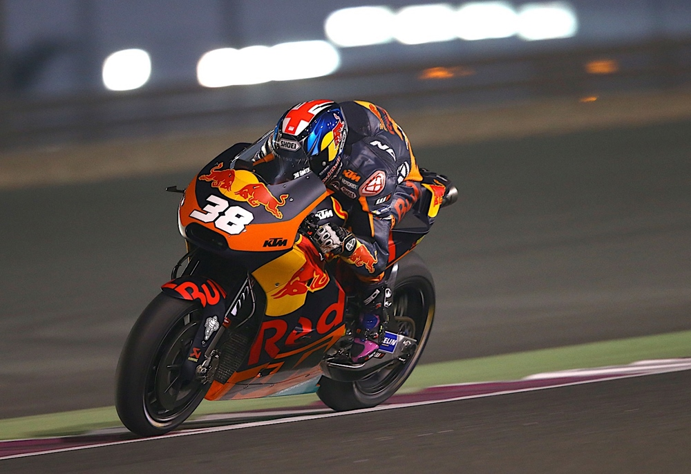 Команда Red Bull KTM готова к Гран При Катара 2017