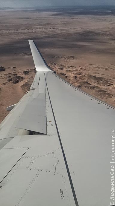 вид из окна самолета фото