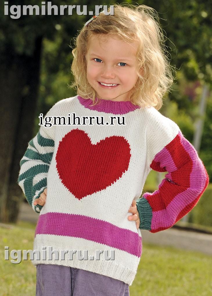 Для девочки 4-10 лет. Детский пуловер с мотивом Сердечко. Вязание спицами