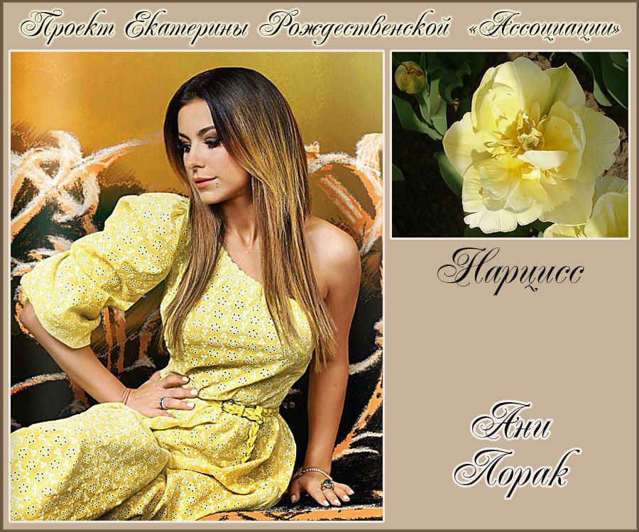 https://img-fotki.yandex.ru/get/104083/92936793.47/0_16ec00_cda911f4_orig.jpg