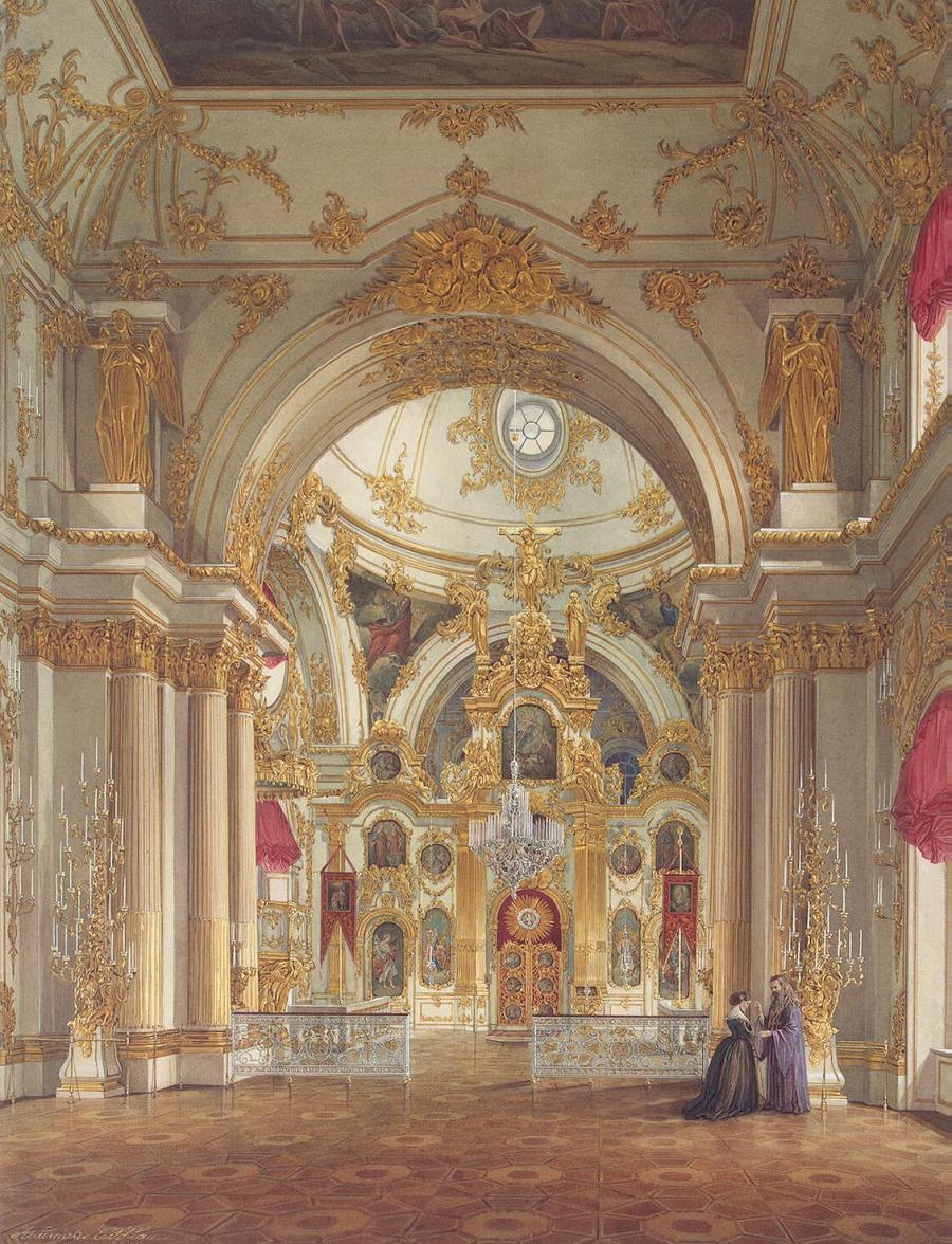 Церковь в Зимнем дворце.png