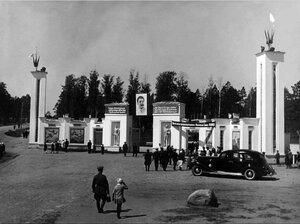 Челябинск.Главный вход на стадион «Динамо». 1938