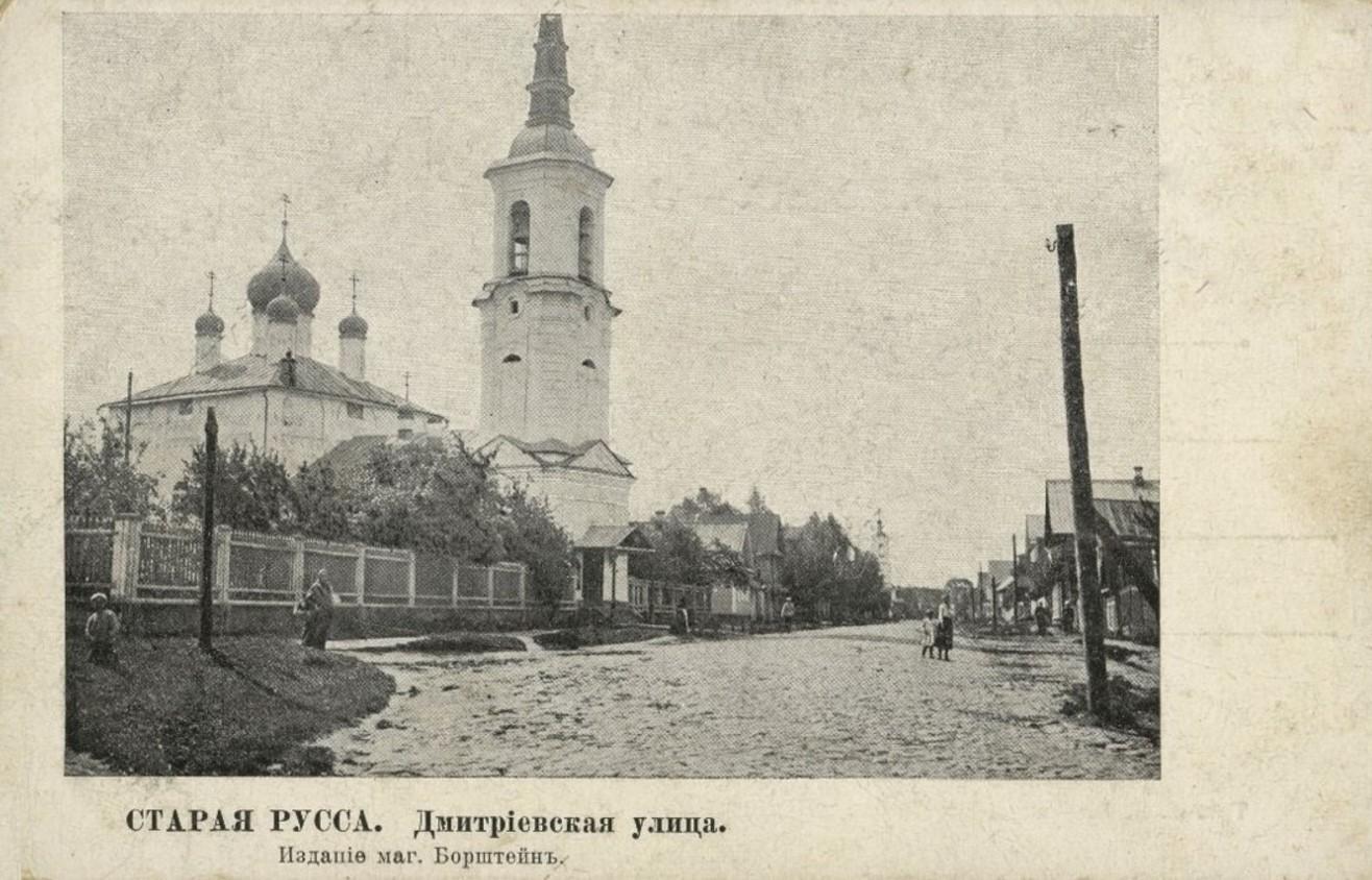 Дмитриевская улица