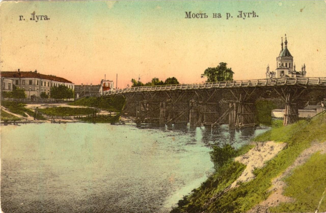 Мост на реке Луге