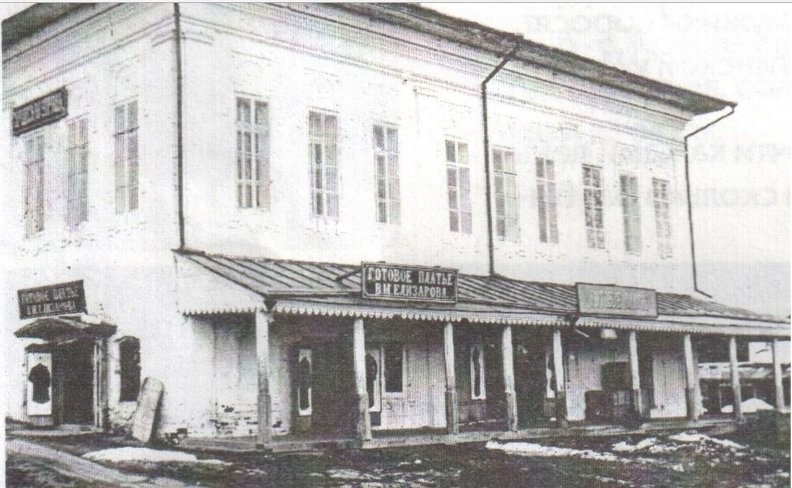 Дом купцов Пановых на Торговой площади