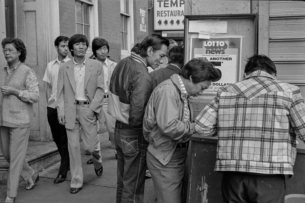 1982. Чайнатаун