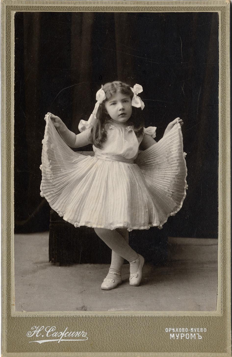 Портрет Фаины Бычковой. 1909-1910