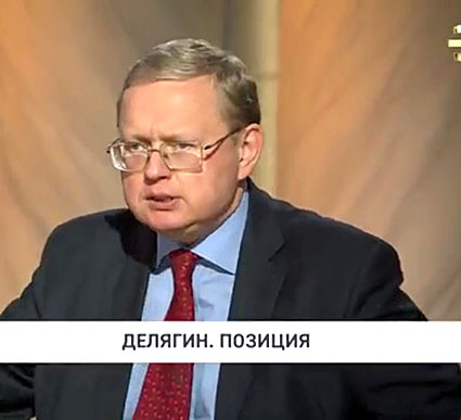 М. Делягин. Позиция (выпуск от 12.05.2017г.(425b)
