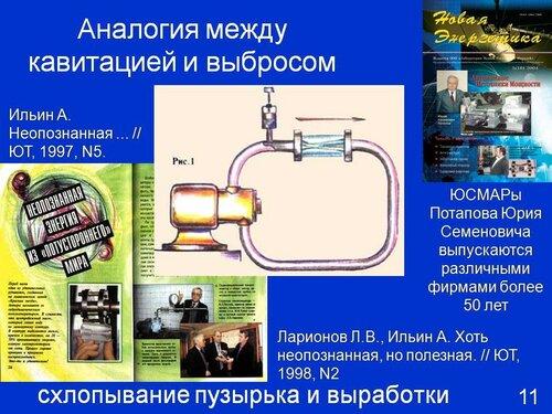 https://img-fotki.yandex.ru/get/104403/12349105.90/0_93120_7bf5ef77_L.jpg