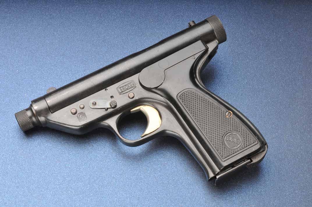 Гражданское оружие самообороны