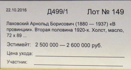 https://img-fotki.yandex.ru/get/104403/140132613.4ae/0_20a470_931091c9_L.jpg