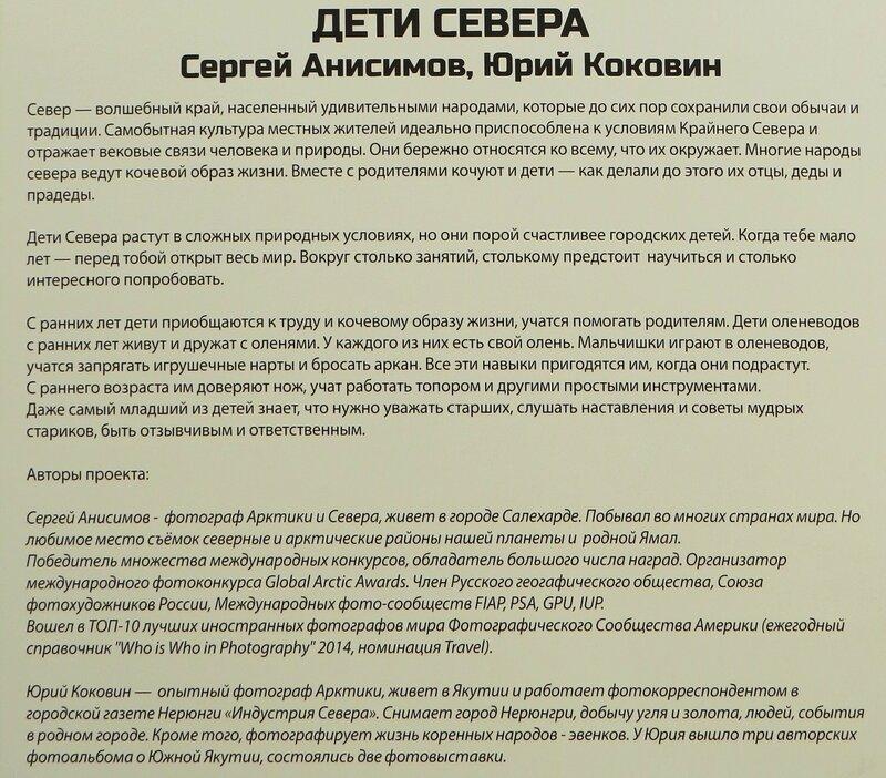 https://img-fotki.yandex.ru/get/104403/140132613.52a/0_214111_1fbbf635_XL.jpg