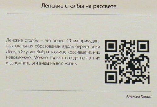 https://img-fotki.yandex.ru/get/104403/140132613.52a/0_21411c_c4f3350c_L.jpg