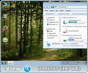 Windows 7 SP1 x64 Gorn (16.11.2016) [Ru]