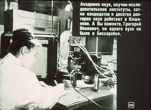 По Молдавии (39).JPG