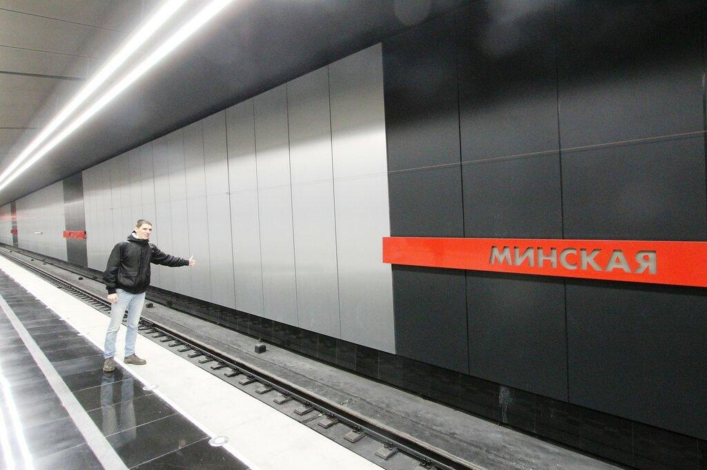 Новый способ проезда автостопом в Москве IMG_2622.JPG