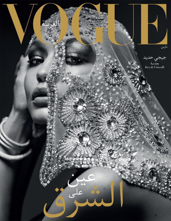 vogue-arabia-cover_01.jpg