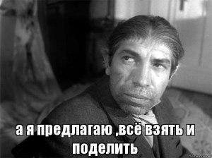 http://img-fotki.yandex.ru/get/104403/236155452.3/0_173821_3c0662fc_orig.jpg