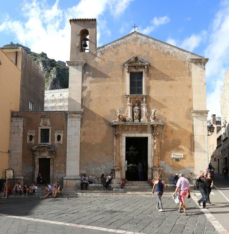 Таормина. Церковь Святой Екатерины Александрийской (Chiesa di Santa Caterina d'Alessandria)