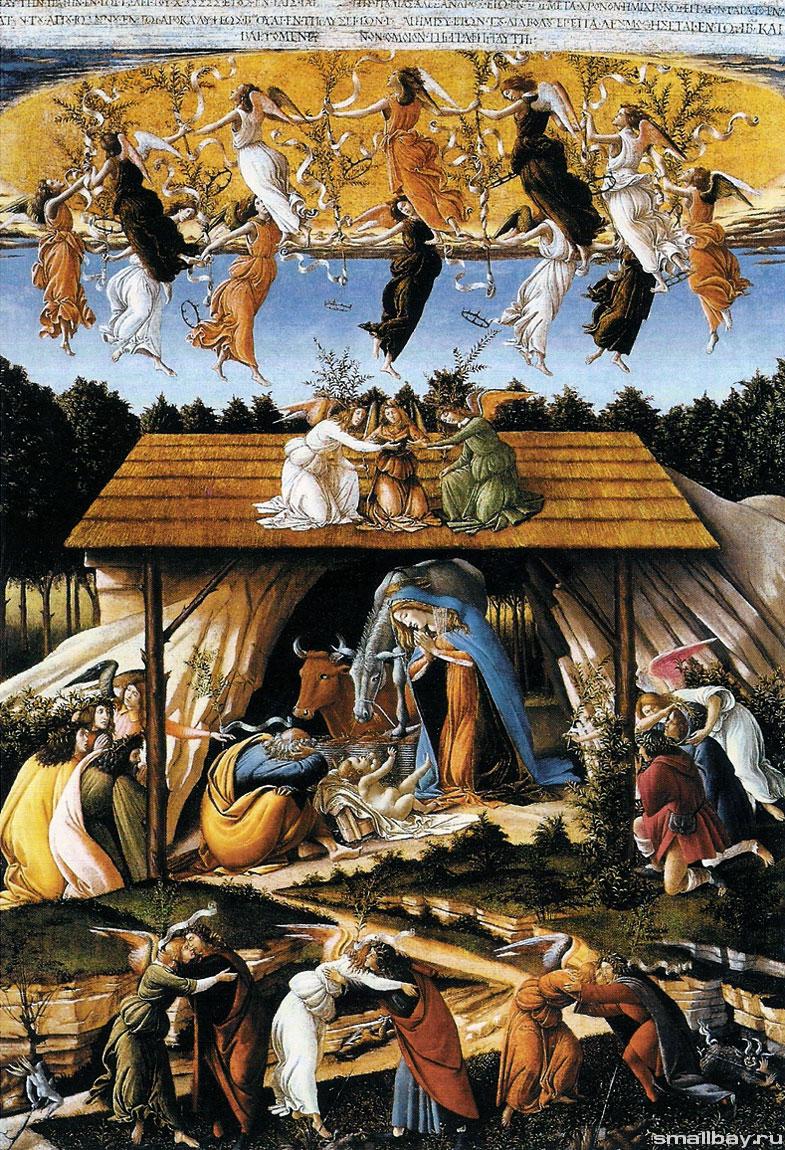 botticelli95.jpg