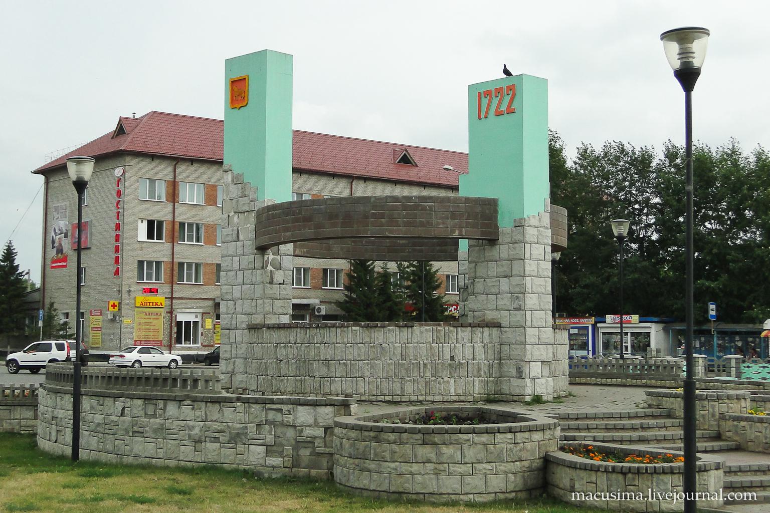 Жби фотон куйбышев резервуар железобетонный 1000м3