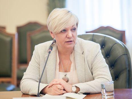 Гонтарева желает преждевременно поменять украинского представителя вМВФ