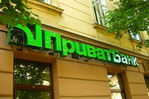 Крым готовится кпродаже имущества украинского олигарха Коломойского