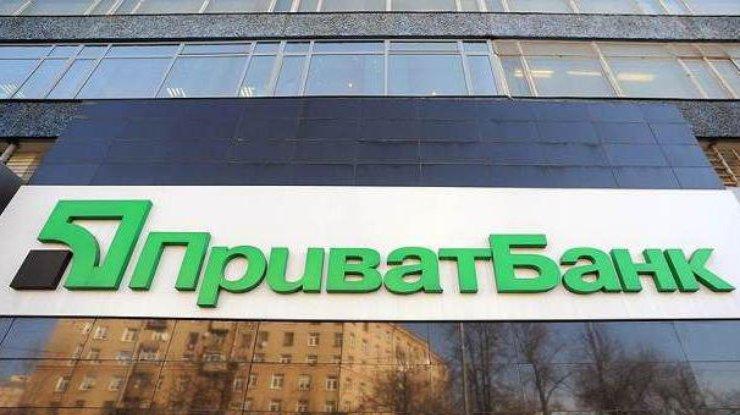 ПриватБанк погасил 2,4 млрд. рефинансирования НБУ