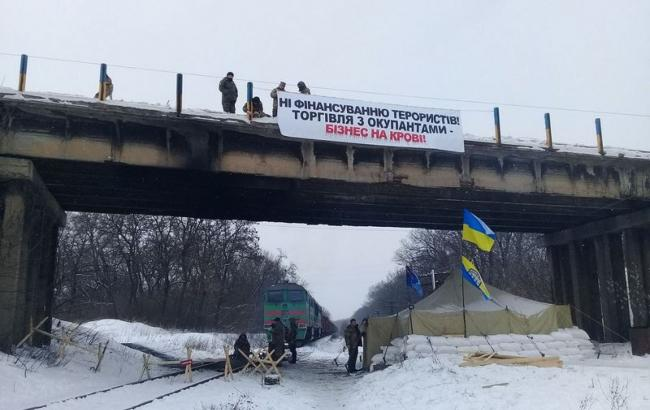 Укрзализныця: блокада нанесла убытки на53,5 млн грн