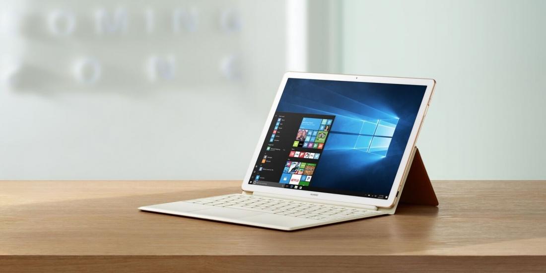 Huawei определила дату продажи новых моделей MateBook
