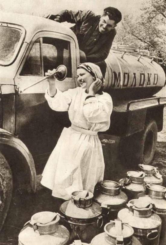 Девушки СССР