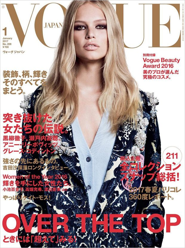 Anna Ewers Stuns in Miu Miu for the Cover of Vogue Japan January 2017