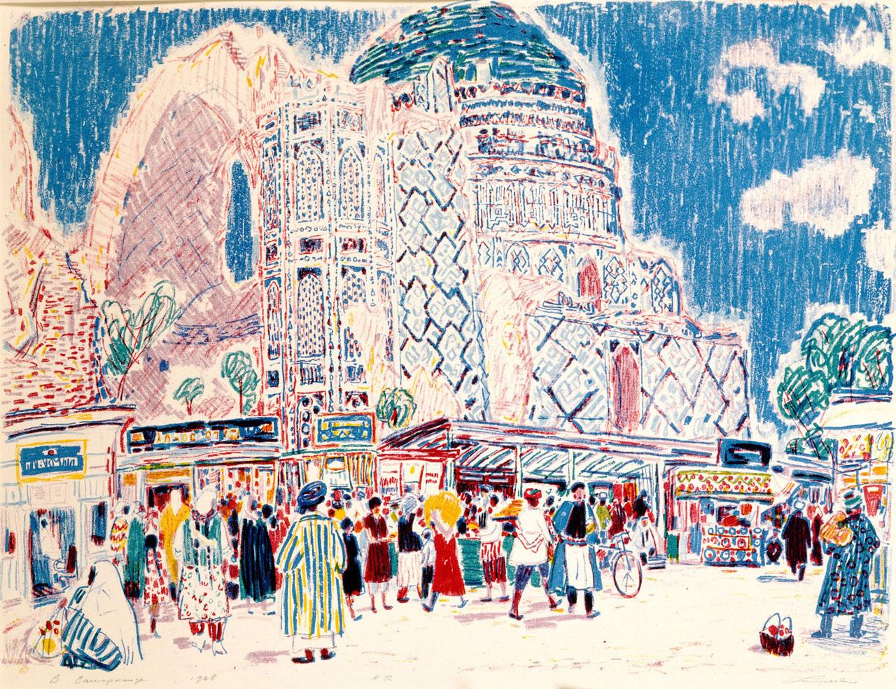 07-Станислав-Никиреев-В-Самарканде-цветные-карандаши-1968.jpg