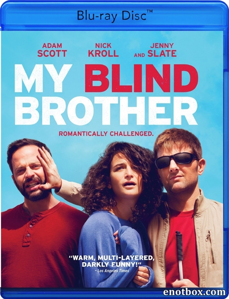 Мой слепой брат / My Blind Brother (2016/BDRip/HDRip)