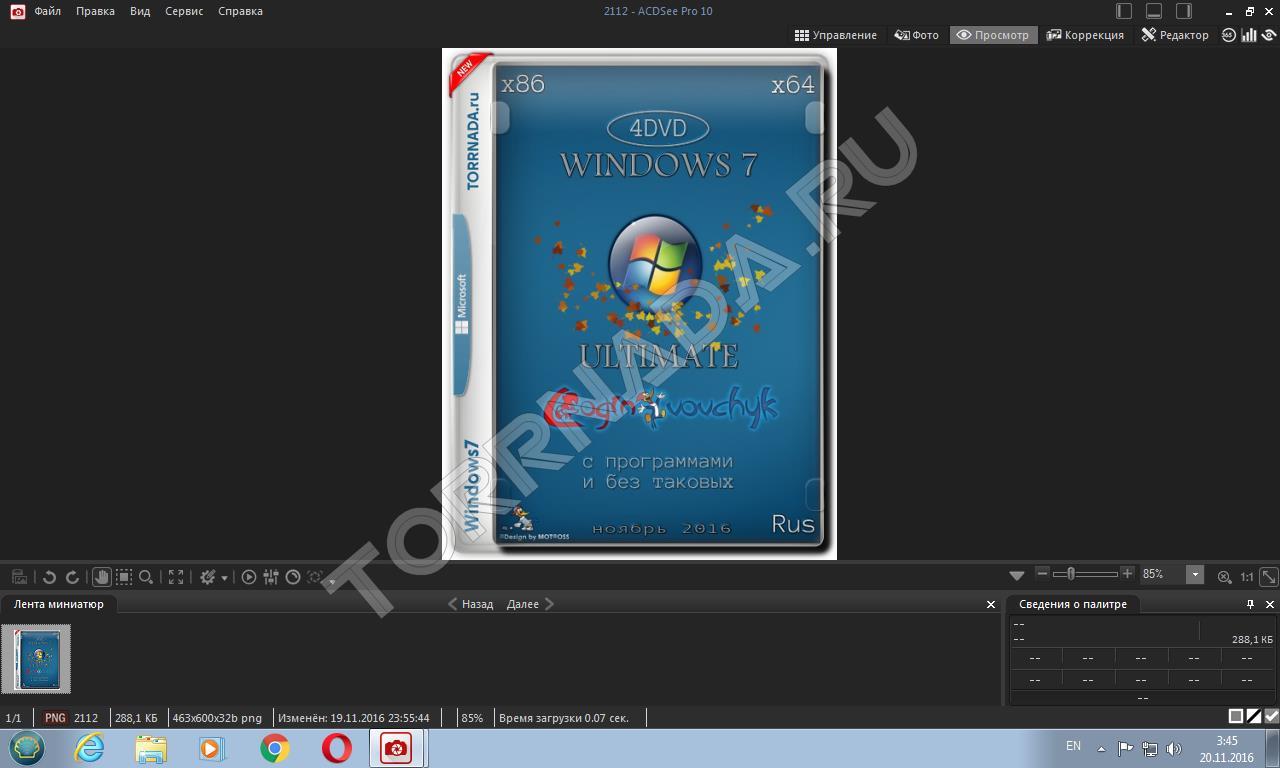 WINDOWS 7 ULTIMATE SP1 by loginvovchyk x86/x64 [11.2016 ...