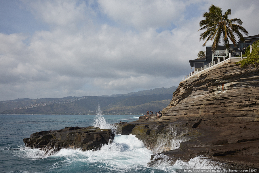 Что я делал на Гавайях