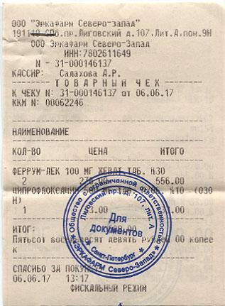 ZEN_589_chek_060617.jpg