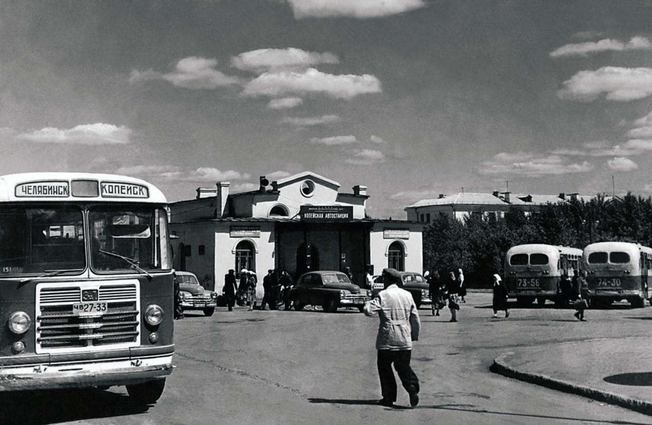 Копейск. Автовокзал