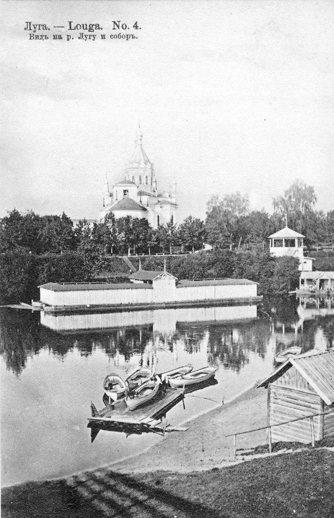 Вид на р. Лугу и Собор