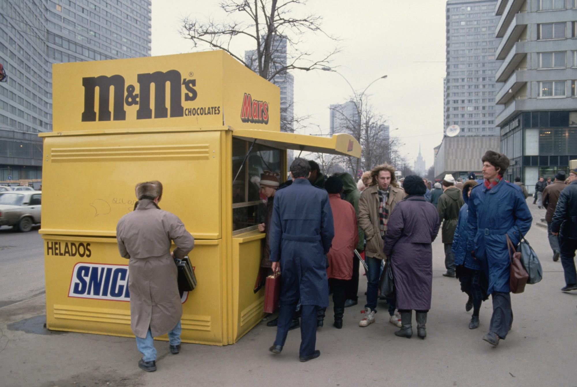 1993. Киоск на Новом Арбате
