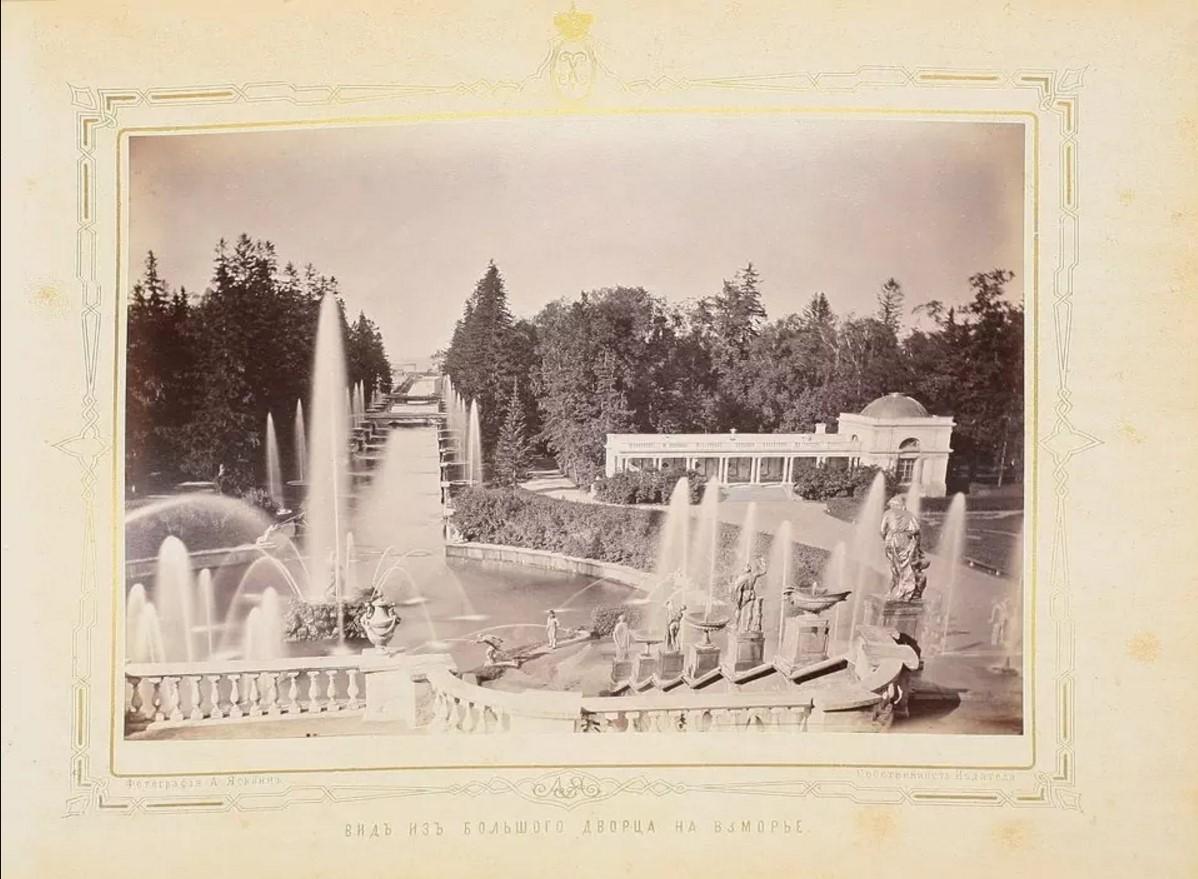 Вид из Большого Дворца на взморье
