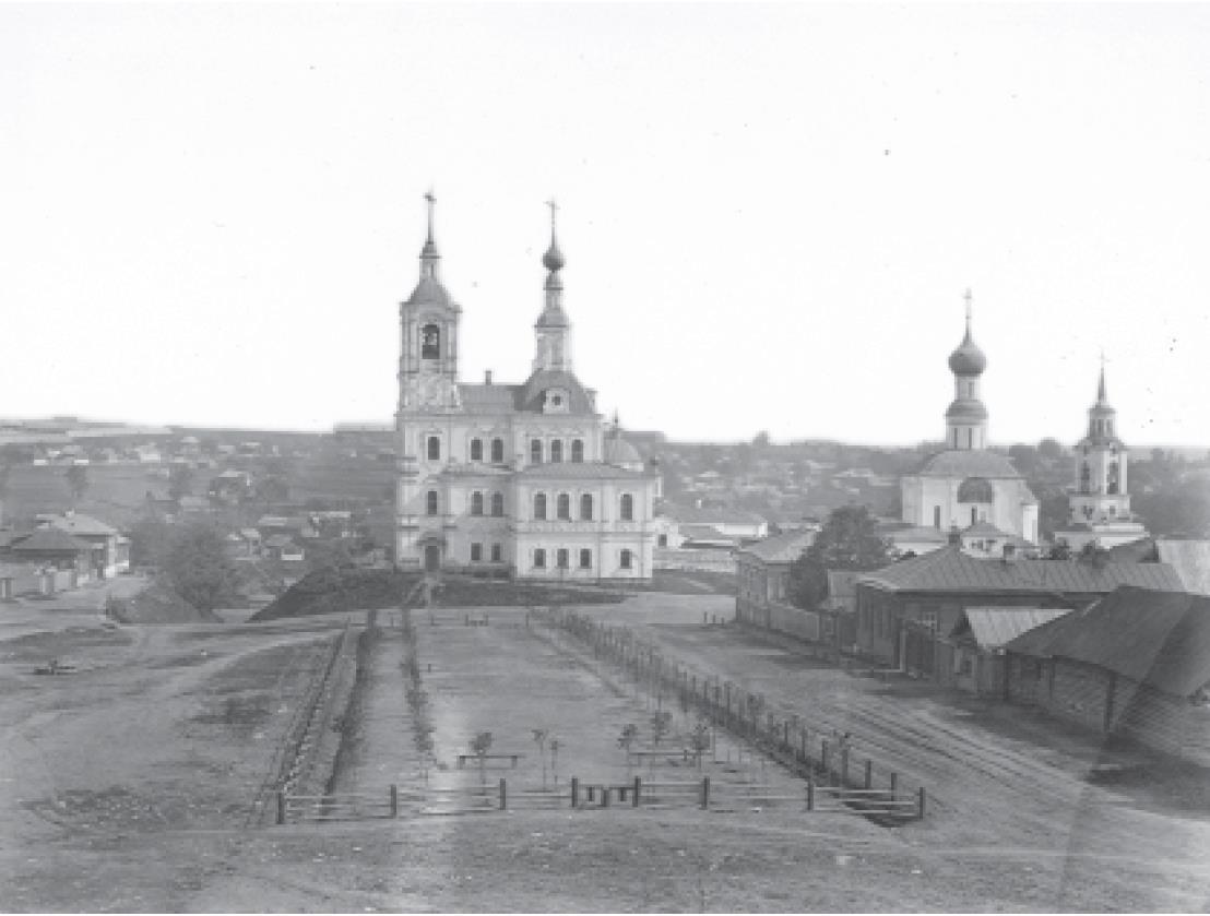 Никитская (Предтеченская) церковь. Вид с юга, панорама с окрестностями. Кукушкин В.Г. 1876-1881