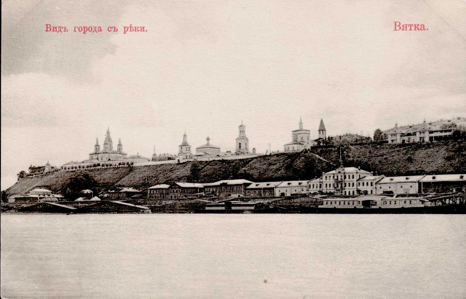 Вид города с реки