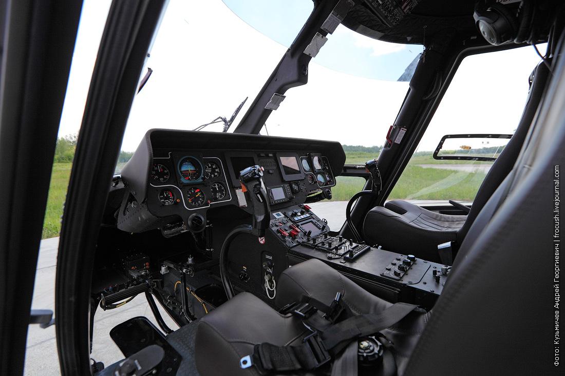 кабина вертолета Ансат