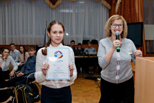 Городской Лингвистический турнир в гимназии №38. Ноябрь 2016
