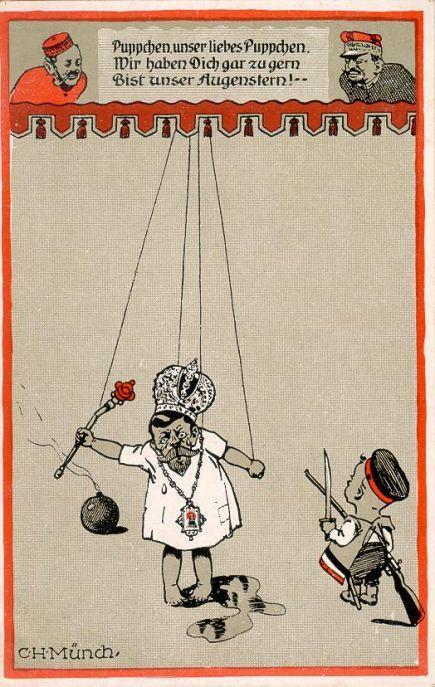 Антироссийские немецкие пропагандистские открытки