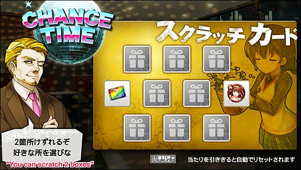 Kompu gacha. Запрещённая схема японских разработчиков игр